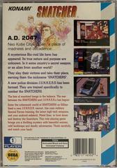Rear Cover Art | Snatcher Sega CD