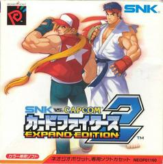 SNK vs. Capcom: Card Fighters 2 Expand Edition Neo Geo Pocket Color Prices