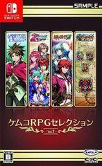 Kemco RPG Selection Vol. 1 JP Nintendo Switch Prices