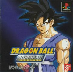Dragon Ball Final Bout JP Playstation Prices