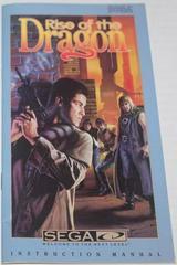 Rise Of The Dragon - Manual | Rise of the Dragon Sega CD