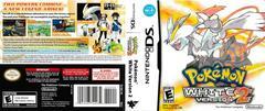 Artwork - Back, Front | Pokemon White Version 2 Nintendo DS