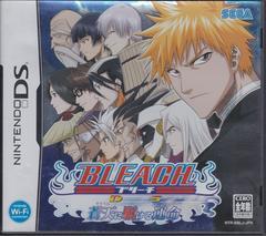 Bleach DS Soten ni Kakeru Unme JP Nintendo DS Prices