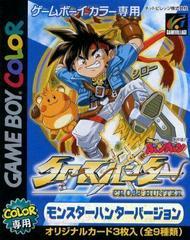 Cross Hunter [Monster Hunter Version] JP GameBoy Color Prices