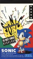NTSC-J Manual | Sonic the Hedgehog JP Sega Mega Drive
