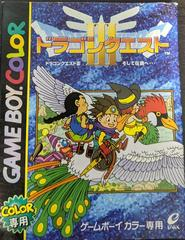 Dragon Quest III JP GameBoy Color Prices