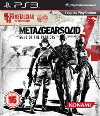 Metal Gear Solid 4 [25th Anniversary Edition] PAL Playstation 3 Prices