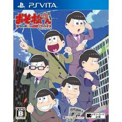 Osomatsu-san: The Game JP Playstation Vita Prices