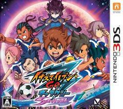 Inazuma Eleven Go Galaxy: Supernova JP Nintendo 3DS Prices