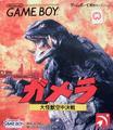 Gamera | GameBoy
