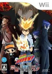 Katekyo Hitman Reborn! Kindan no Yami no Delta JP Wii Prices