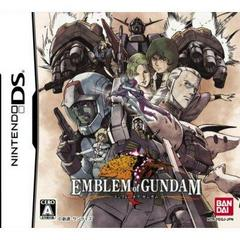 Emblem of Gundam JP Nintendo DS Prices