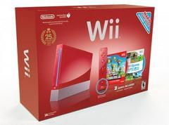 Box Variant | Red Nintendo Wii System Wii