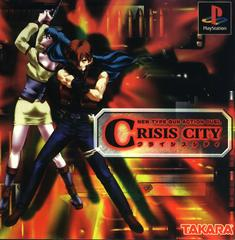 Crisis City JP Playstation Prices