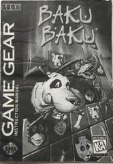 Baku Baku - Manual | Baku Baku Sega Game Gear