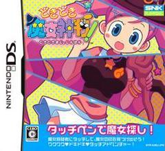 Doki Doki Majo Shinpan JP Nintendo DS Prices