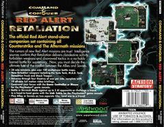 Back Of Case   Command and Conquer Red Alert Retaliation Playstation