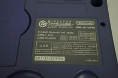 Tag | Indigo GameCube System Gamecube