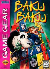 Baku Baku - Front | Baku Baku Sega Game Gear