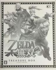 Zelda Musou: Treasure Box JP Wii U Prices