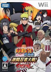 Naruto Shippuden: Gekitou Ninja Taisen Special JP Wii Prices