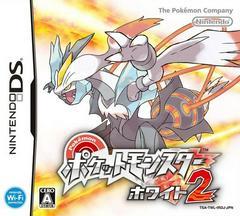 Pokemon White 2 JP Nintendo DS Prices