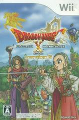 Dragon Quest X: The Sleeping Hero and the Guided Allies JP Wii Prices