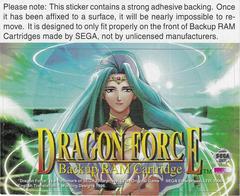 Memory Cart Sticker (Astea) | Dragon Force Sega Saturn