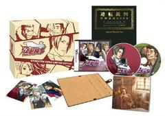 Gyakuten Kenji [Limited Edition] JP Nintendo DS Prices