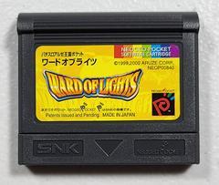 Cartridge | Ward of Lights Neo Geo Pocket Color