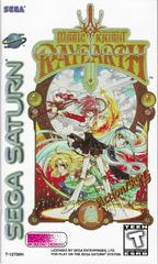 Manual (Front) | Magic Knight Rayearth Sega Saturn
