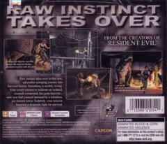 Back Cover | Dino Crisis Playstation