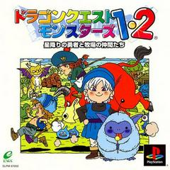 Dragon Quest Monsters 1 & 2 JP Playstation Prices
