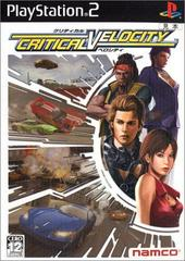Critical Velocity JP Playstation 2 Prices