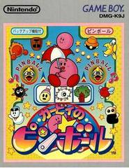Kirby's Pinball Land JP GameBoy Prices