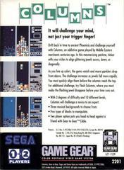 Back Cover | Columns Sega Game Gear