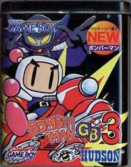 Bomberman GB 3 JP GameBoy Prices