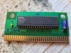 Circuit Board (Front) | Shinobi III Return of the Ninja Master Sega Genesis