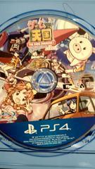 Playable Disc | Game Paradise Crusin Mix JP Playstation 4