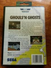 Back Cover | Ghouls N Ghosts Sega Master System
