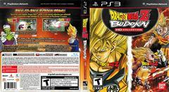 Artwork - Back, Front (Reversible Side B) | Dragon Ball Z Budokai HD Collection Playstation 3