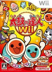 Taiko no Tatsujin Wii JP Wii Prices