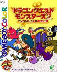 Dragon Quest Monsters 2: The Mysterious Key to Malta [Iru's Adventure] JP GameBoy Color Prices