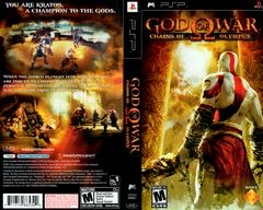 Cover Art | God of War Chains of Olympus PSP