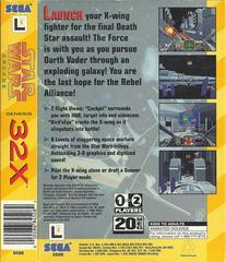 Star Wars Arcade - Back | Star Wars Arcade Sega 32X
