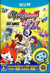 Yo-Kai Watch Dance: Just Dance Special Version JP Wii U Prices