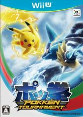 Pokken Tournament JP Wii U Prices