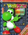 Yoshi's Story Player's Guide   Strategy Guide
