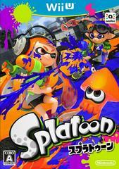 Splatoon JP Wii U Prices