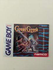 Manual | Great Greed GameBoy